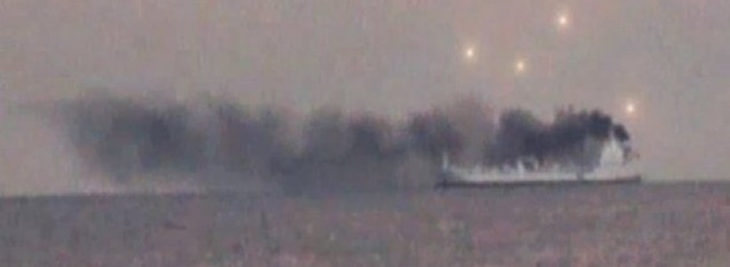 UFO lights filmed over smoking ship – September 2013