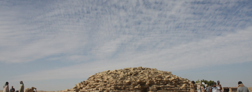 4,600-Year-Old Step Pyramid Found in Egypt
