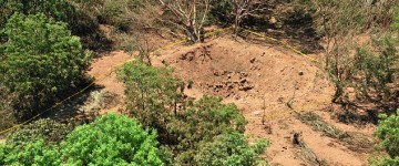 Was 39ft-wide Nicaraguan crater made by asteroid