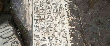 Ancient Egyptian temple discovered in a Back Garden