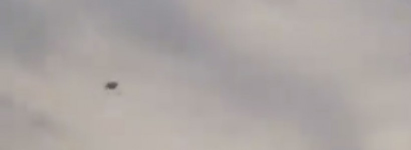 UFO Sighting filmed over Medellin, Colombia – 7th June 2015