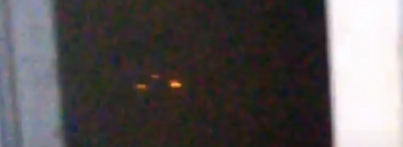 UFO Sighting filmed above Akron, Ohio – 18th July 2015