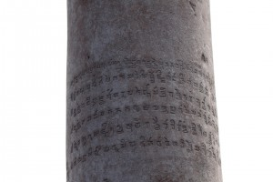 An inscription from about 400 A.D. by King Candragupta II on the Iron Pillar of Delhi. (Venus Upadhayaya/Epoch Times)