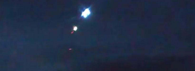 UFO sighting filmed over Indonesia – November 2015