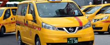 Ghost Passengers Haunting Japan Taxi Cabs