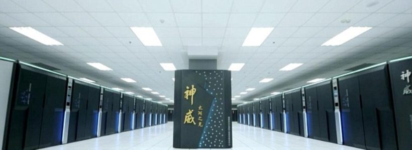 China reveals record-breaking supercomputer is world's fastest