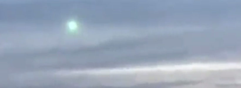 Bright Green UFO Footage Filmed Over Japan – Nov 2016
