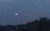 UFO sighting Filmed Over Nottinghamshire – 19th June 2017