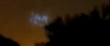 UFO Sighting Recorded In New York