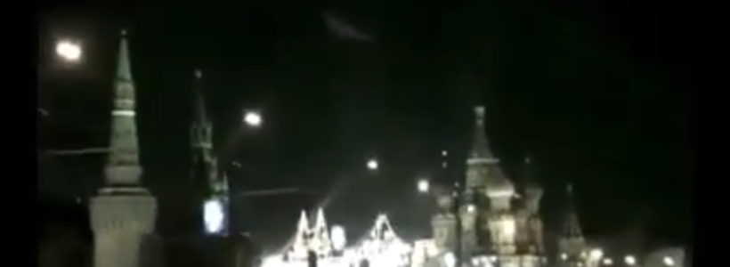 Pyramid Shaped UFO sighting filmed in Moscow – 2017
