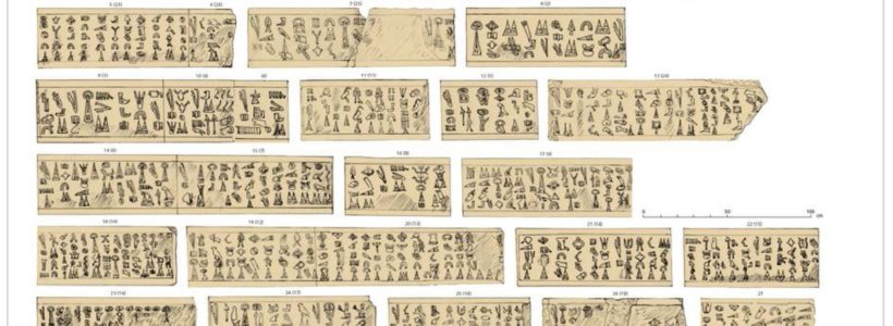 3,200-Year-Old Stone Inscription Tells of Mysterious Sea People