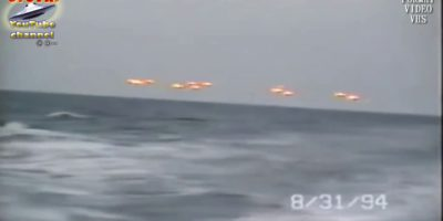 Indialantic UFO Sighting From 1994