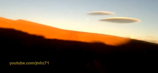 UFO activity filmed over Chile – 18th July 2014