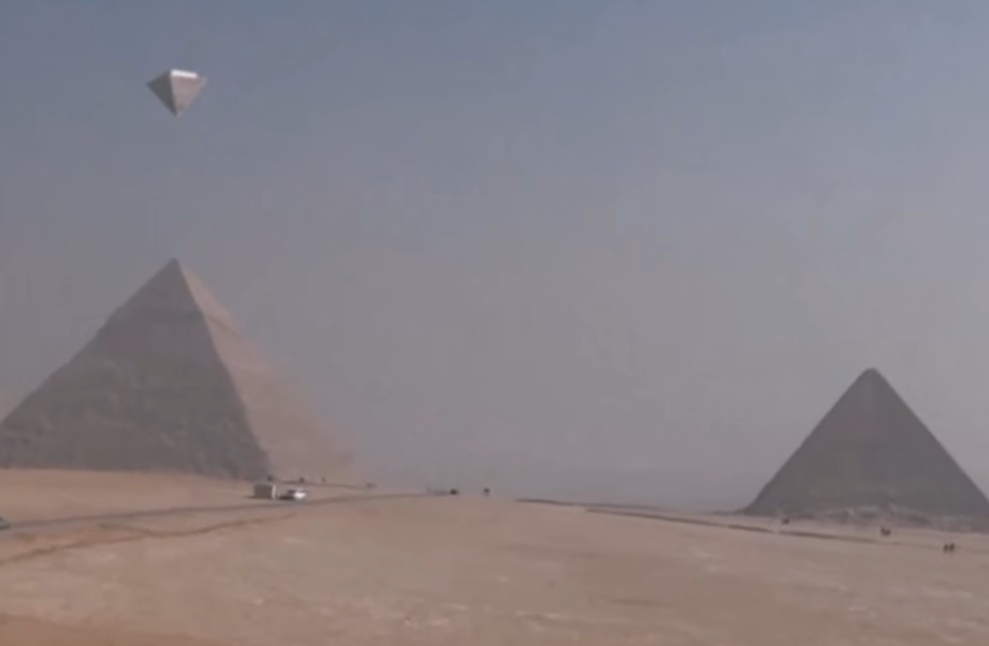 pyramid ufo sighting