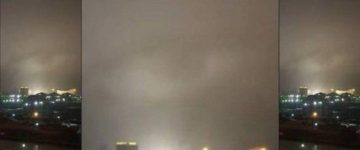 Mysterious eye filmed in the night sky above Russia
